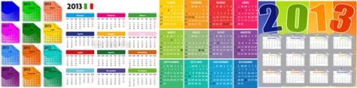 Calendario IHAN 2013 - Iniciativa para la Humanización del Nacimiento y la Lactancia